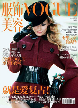 EV.Vogue.China.November.2011.Newsletter.jpg