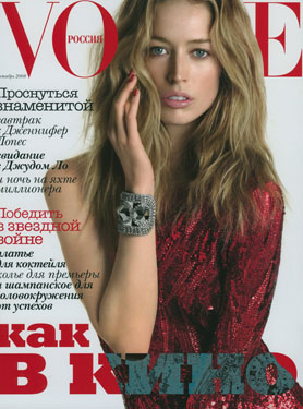 http://www.dnamodels.com/newsletter/wp-content/uploads/RZ.Vogue.Russia.09_08.Cover.jpg